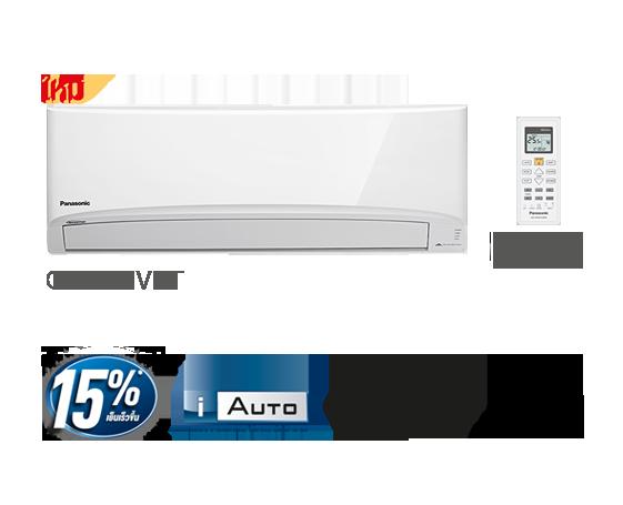 เครื่องปรับอากาศ Panasonic รุ่น Standard Inverter | CS-PU9VKT ขนาด 9,000 btu