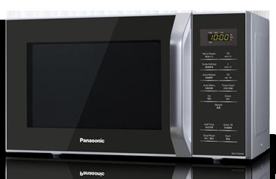 เตาอบไมโครเวฟ Panasonic รุ่น NN-ST34HMTPE | 25 ลิตร